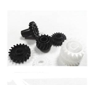 Motor Gear for Minolta Di-450